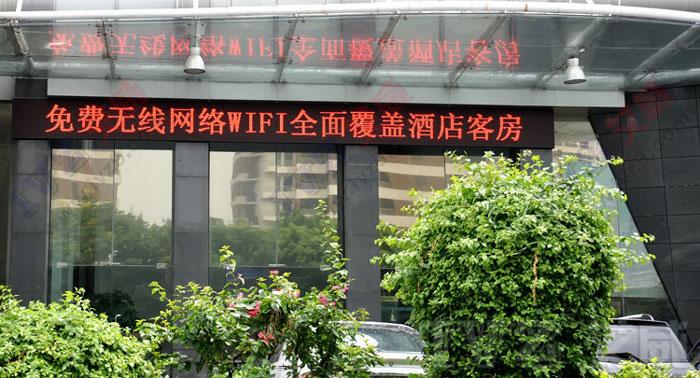 无缝漫游 酒店bwin体育保险投注覆盖 bwin体育保险投注WiFi全覆盖