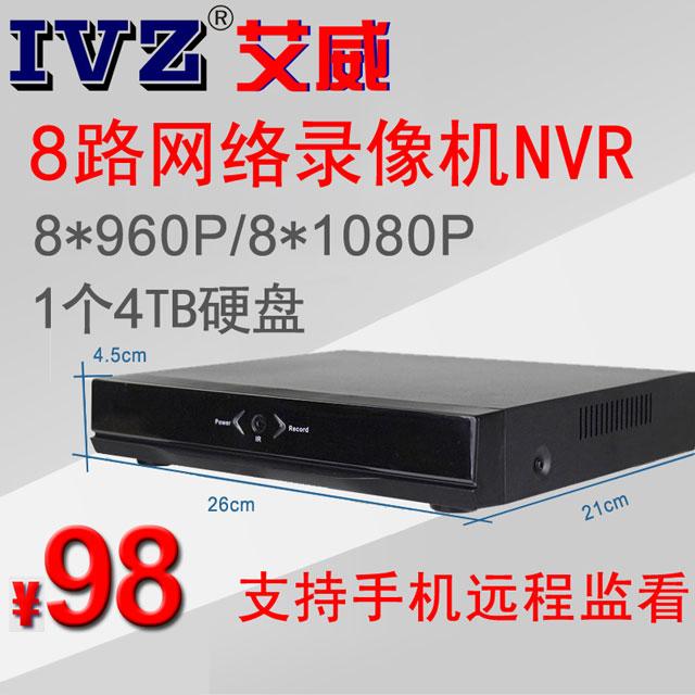 8路网络硬盘录像机NVR