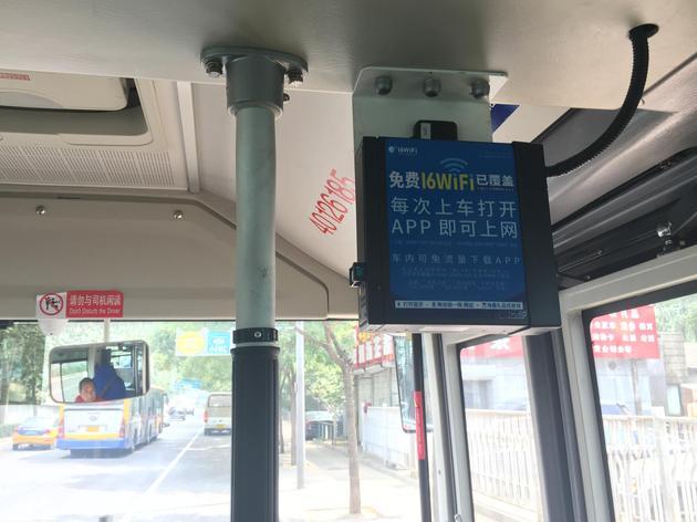 公交WiFi bwin体育保险投注WiFi WiFi覆盖