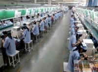 工厂宿舍bbin直营E世博WiFi收费上网能赚钱吗?